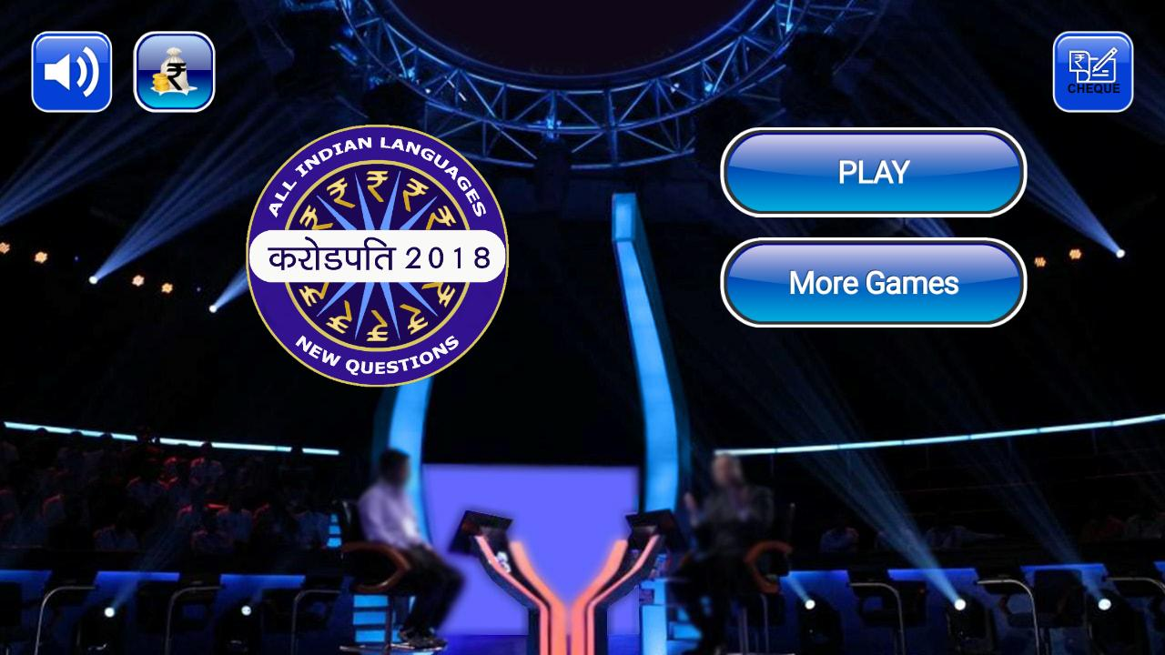 New KBC 2018 : All Languages GK Quiz Game for Android - APK