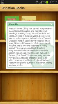 Christian Books apk screenshot