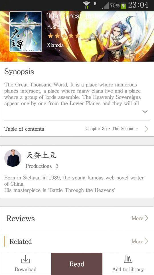 Wuxia Novel for Android - APK Download