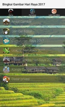 Bingkai Gambar Hari Raya 2017 apk screenshot