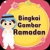 Bingkai Gambar Ramadan icon