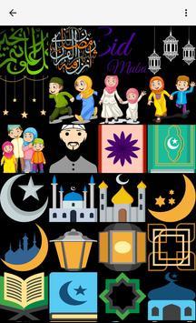 Bingkai Gambar Ramadan screenshot 10