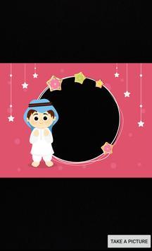 Bingkai Gambar Ramadan screenshot 1