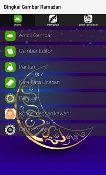 Bingkai Gambar Ramadan screenshot 4