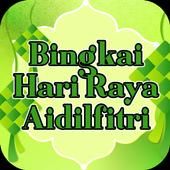 Bingkai Hari Raya Aidilfitri icon