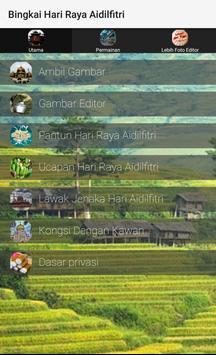 Bingkai Hari Raya Aidilfitri apk screenshot