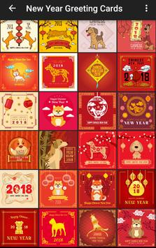 Chinese new year 2018 greeting apk download free art design app chinese new year 2018 greeting apk screenshot m4hsunfo