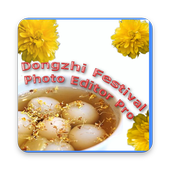 Dongzhi Festival Photo Editor Pro icon
