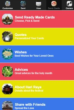 Hari Raya Aidilfitri Greeting apk screenshot