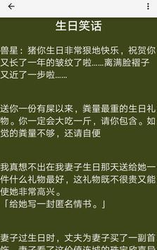 生日相架 screenshot 3