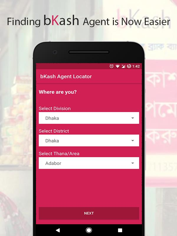 bKash Agent Locator for Android - APK Download