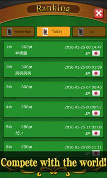Career Poker screenshot 4