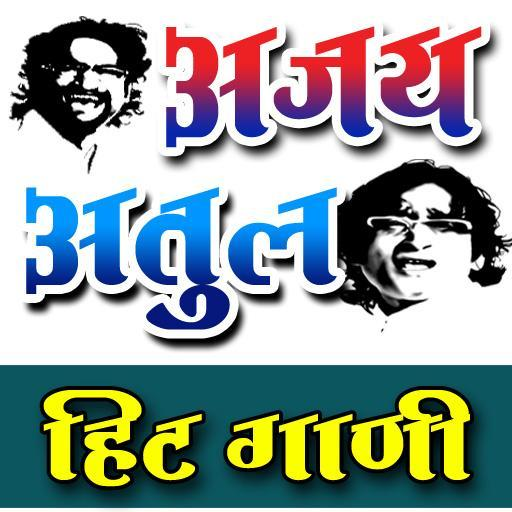 Ajay Atul Hit Songs for Android - APK Download