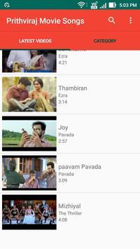Prithviraj Movie Songs screenshot 1