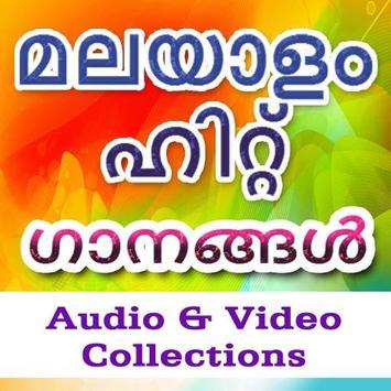 Malayalam Hit Songs poster