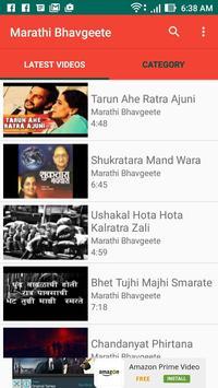 Marathi Bhavgeete screenshot 2