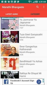 Marathi Bhavgeete screenshot 3