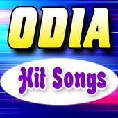 Odiya Hit Songs icon