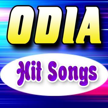 Odiya Hit Songs screenshot 4