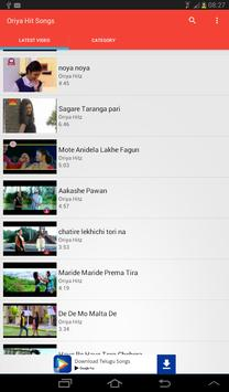 Odiya Hit Songs screenshot 3