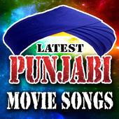 Punjabi Movie Songs icon