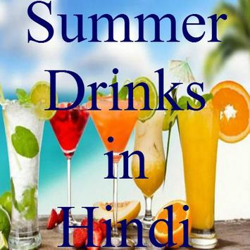 Summer Drinks in Hindi poster