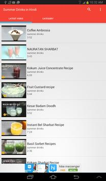 Summer Drinks in Hindi apk screenshot
