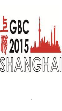 CEIBS GBC 2015 poster