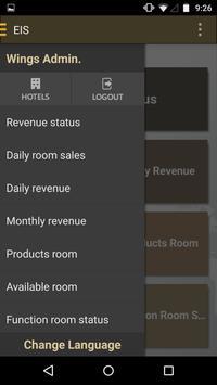 경영정보 - 크라운하버호텔 screenshot 2