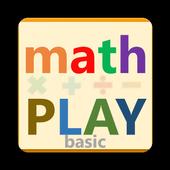 mathPLAY icon