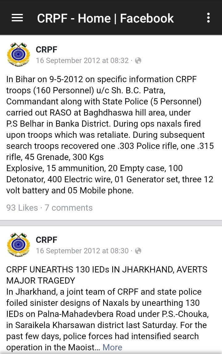 CRPF for Android - APK Download
