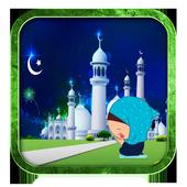 MP3 Doa Anak Muslim icon