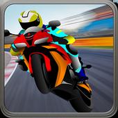 Highway Bike Challenge icon