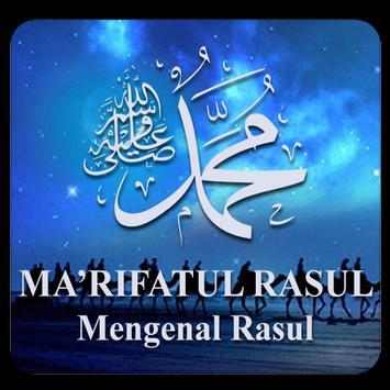 Marifatul Rasul - Mengenal Rasul screenshot 4