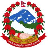 Phalelung Gaupalika (Data Collection) icon