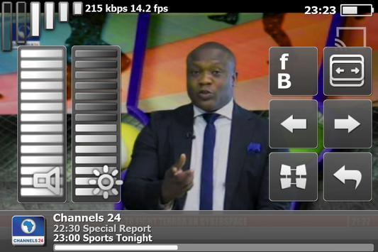 2С TV screenshot 5
