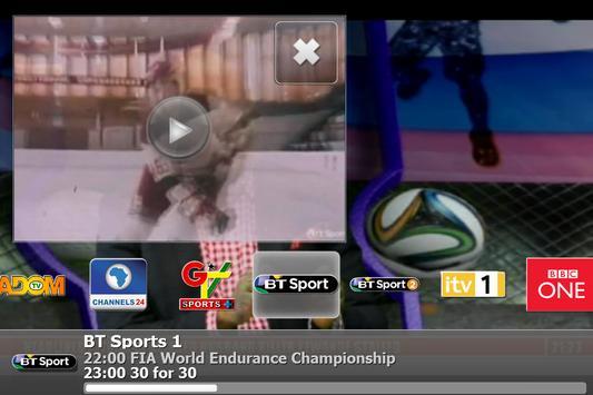2С TV screenshot 6