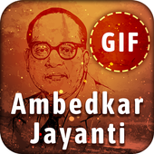 Ambedkar Jayanti Wishes GIF 2018 icon