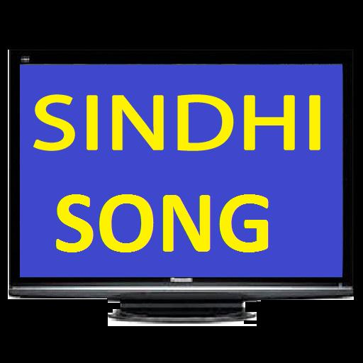 Sindhi Song for Android - APK Download