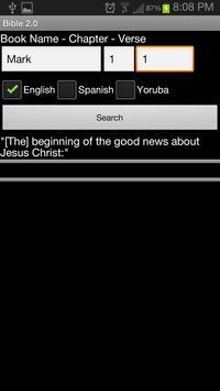 New World Translation Bible v2 screenshot 1
