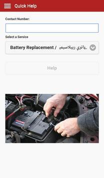 Battery UAE screenshot 5