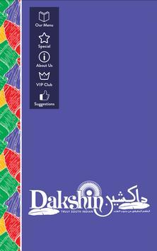 Menu 5in1, Dakshin Flafour poster