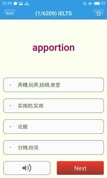 英漢字典 截圖 4