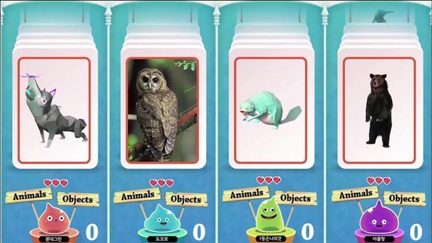 Hi-Q screenshot 4