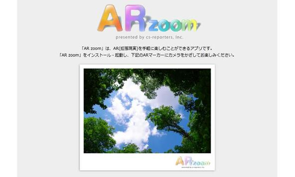 AR zoom screenshot 1