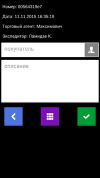 NetTrade screenshot 1