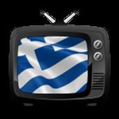 Greek TV icon