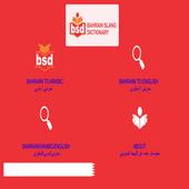 BAHRAINI SLANG DICTIONARY icon