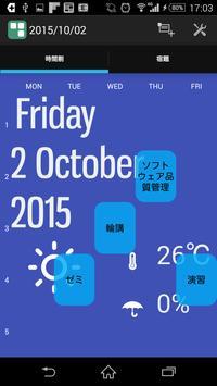 TimeTable - 多機能時間割管理 poster
