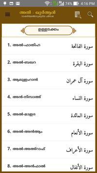 Al Quran Malayalam apk screenshot